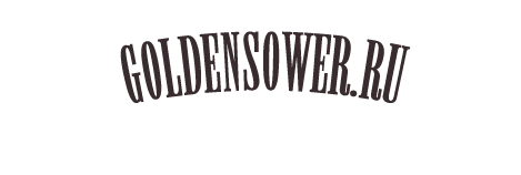 Goldensower