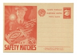 """BEST SAFETY MATCHES"""